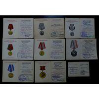 Удостоверения к юбилейным медалям СССР на одного человека. 9 шт.