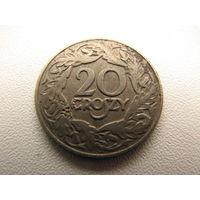 20 грошей 1923 года