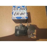 STELLOX 841 000-SX - ТОРМОЗНЫЕ КОЛОДКИ. Старт со скидкой 50% от розничной цены! Применяемость внутри.