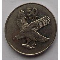 Ботсвана 50 тхебе 2001