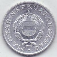 Венгрия, 1 форинт 1989 года.