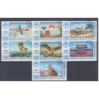[254] Монголия 1983.Туризм.  Гашеная серия.