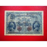 5 марок 1914г.
