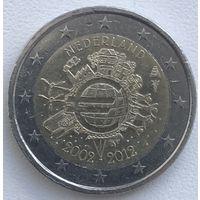 2 евро Нидерланды 2012 г. 10 лет наличному обращению евро