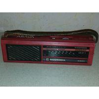 Радиоприемник РП-8330 ABAVA