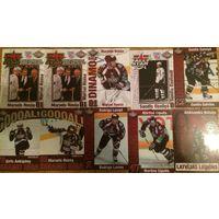 Хоккейные карточки. 10 штук. Из разных серий. Динамо-Рига.