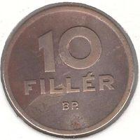 Венгрия 10 филлеров 1947 года. Состояние XF