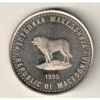 Македония 1 денар 1995 ФАО