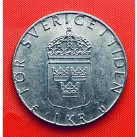 13-11 Швеция, 1 крона 1981 г.