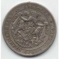 ЦАРСТВО БОЛГАРИЯ 1 ЛЕВ  1925. Минтмарка- молния (Пуасси, Франция)
