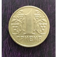 1 гривна 2002 года. Украина.
