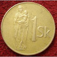 9086:  1 крона 1993 Словакия