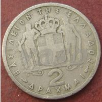 1258:  2 драхмы 1957 Греция