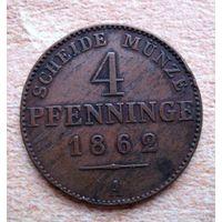 Пруссия. 4 пфенинга 1862 года.