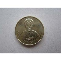 1 Лилангени 2005 (Свазиленд)