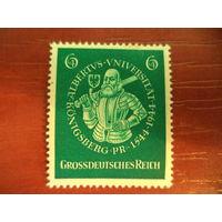 3 Рейх, , 400 лет основания Кенигсбергского университета