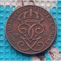 Швеция 5 оре (центов) 1937 года. Три короны. Густав V Адольф. Инвестируй в историю!