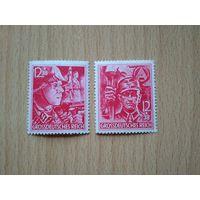 СА и СС, серия 2 марки зубцовые (Ми 909-910, 21 апреля 1945 года), партийная организация Sturmabteilung (SA), Schutzstaffel (SS). Торги с 1 рубля! Без МЦ.