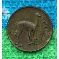 Перу 1/2 соль де оро 1969 года. Дикая Лама.