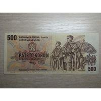 Чехословакия. 500 крон 1973 год.
