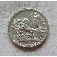 Италия 2 лиры 1914 - серебро, состояние!