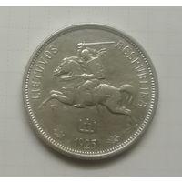 Литва 5 литов 1925 г