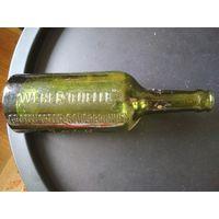 Бутылка WEBER QUELLE Германия 20-30 гг., 0.5 L, целая, высота 23.5 см.