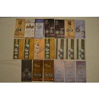 20 буклетов +2 сертификата Славянский Базар и Биатлон к монетам РБ одним лотом