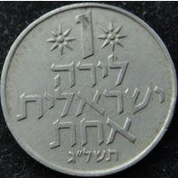 367:  1 лира 1973 Израиль
