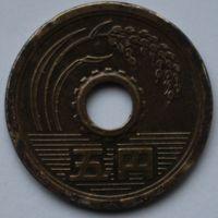 Япония, 5 йен