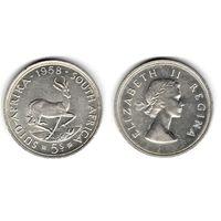 5 шиллингов Южная африка 1958 Елизавета 2