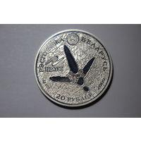 """БЕЗ МИНИМУМА!!! Серебряная монета """"Белы бусел. Жывёльны свет краiн ЕўрАзЭС"""" 100 рублей 2009 г."""