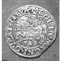 Полугрош 1549 год -редкий--просто-L-