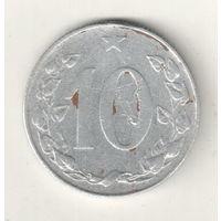 Чехословакия 10 геллер 1956