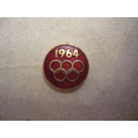 Олимпиада-1964