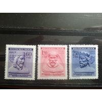 Богемия и Моравия 1943 Зимняя помощь, короли полная серия