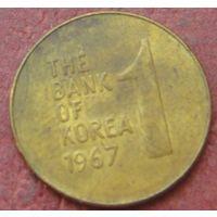 5109:  1 вон 1967 Корея
