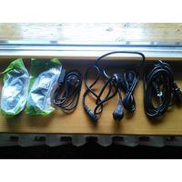 Продам  кабели питания (шнуры) длина от 1.2метра до 3 метров