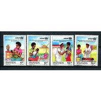 Руанда - 1987г. - Защита детей - полная серия, MNH [Mi 1358-1361] - 4 марки