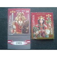 Латвия 1995 Европа полная серия