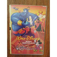 DVD Аладдин.