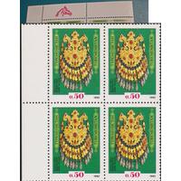 Туркменистан Женское украшение (квартблок) 1992 г поле **