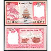 Непал 5 рупий 2017 UNC