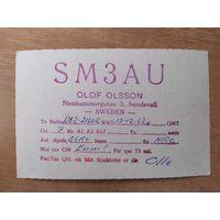 QSL-карточка из Швеции, 1962 год.