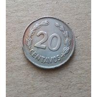 Эквадор 20 сентаво 1962 (REPUBLICA DEL ECUADOR 20 Centavos 1962)