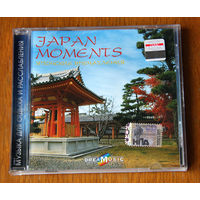 Japan Moments (Audio CD)