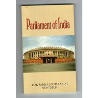 Парламент Индии (на англ. языке)