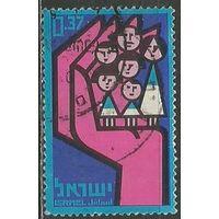 Израиль. 10 лет Национальному страхованию. 1964г. Mi#297.