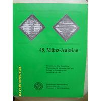 "КАТАЛОГ ""48.MUNZ-AUKTION"""