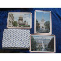 Три объемные пластиковые карточки от советского Аэрофлота.